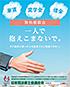 http://www.okinawa-shiho-shoshi.net/news/2019/03/01/9995/