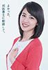 0609_shoshi_seido_fin_ol