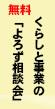 201609司法書士会_法の日ポスター_5
